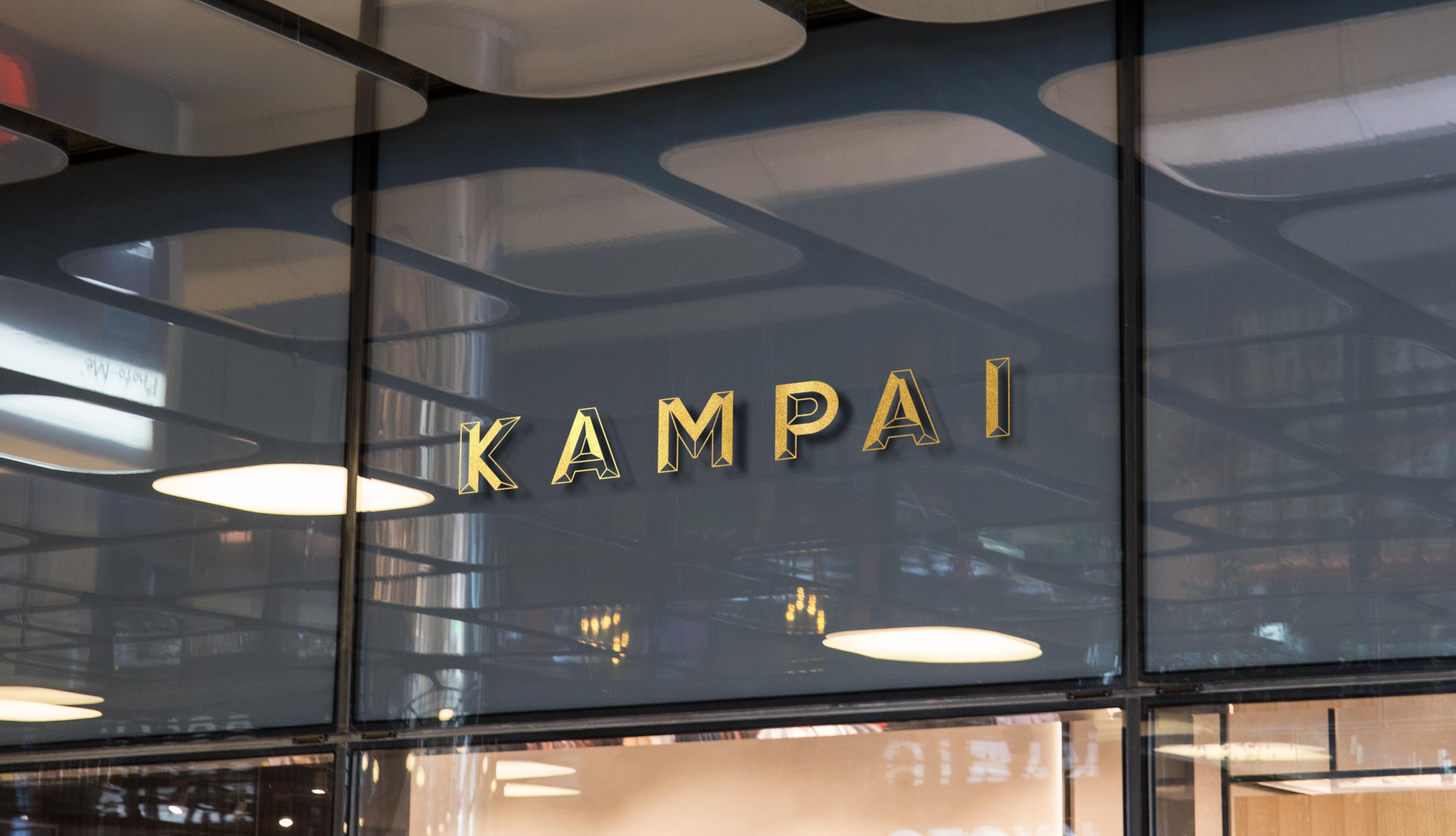 Store_Kampai